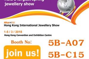 Hong Kong International Jewellery Show,March 1-5 2018